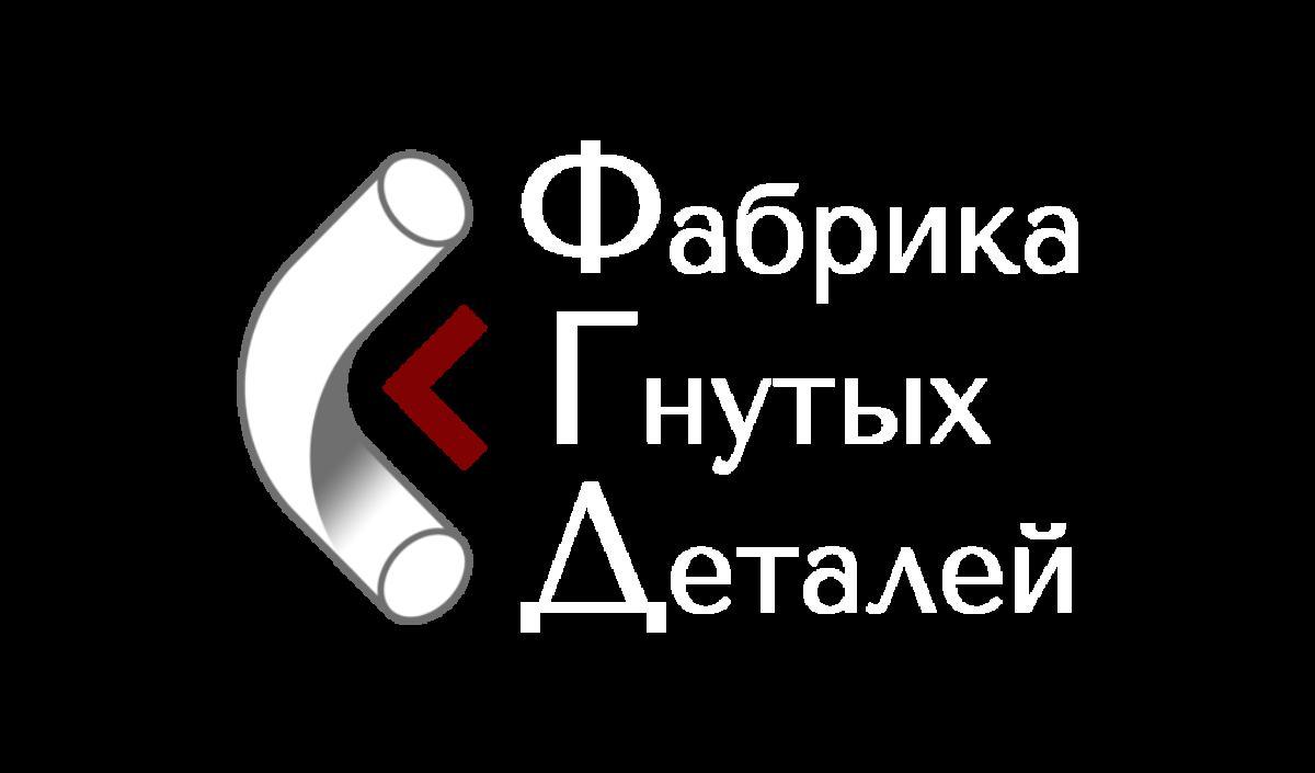 Белый лого